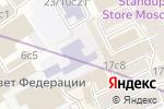 Схема проезда до компании Средняя общеобразовательная школа №1278 с углубленным изучением английского языка в Москве