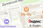 Схема проезда до компании Fitnice в Москве