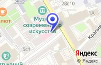 Схема проезда до компании ЦЕНТРАЛЬНАЯ АПТЕКА в Москве