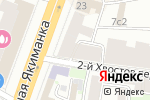 Схема проезда до компании Копировальный центр в Москве