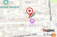 Схема проезда до компании Рекламная компания  в Москве