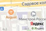 Схема проезда до компании МГПУ в Москве