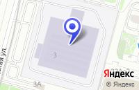 Схема проезда до компании НИИ НАЦИОНАЛЬНЫЙ ИНСТИТУТ АВИАЦИОННЫХ ТЕХНОЛОГИЙ (НИАТ) в Москве
