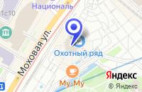 Схема проезда до компании АКБ МДМ-БАНК в Москве