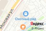 Схема проезда до компании Манежная площадь в Москве