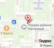 Аппарат Совета депутатов муниципального округа Нагорный