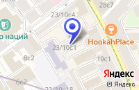 Схема проезда до компании КБ САТУРН в Москве