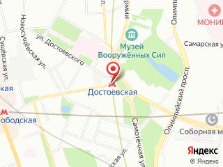 Ремонт холодильника у метро Достоевская