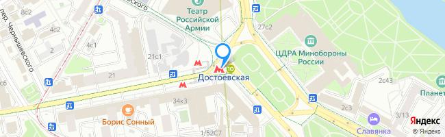 метро Достоевская