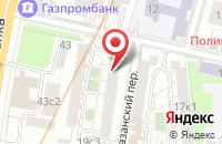 Схема проезда до компании Рекламно-Издательское Агентство «Медиа-Центр 2000» в Москве