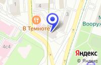 Схема проезда до компании АВТОСЕРВИСНОЕ ПРЕДПРИЯТИЕ СОВИНТЕРАВТОСЕРВИС в Москве