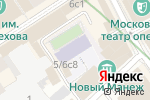 Схема проезда до компании Средняя общеобразовательная школа №179 в Москве