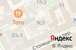 Схема проезда до компании Studio 2 в Москве