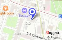 Схема проезда до компании МЕЖДУНАРОДНЫЙ ФИНАНСОВЫЙ ХОЛДИНГ в Москве