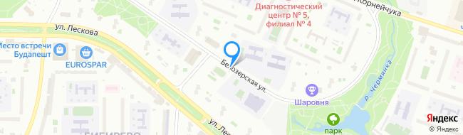 Белозерская улица