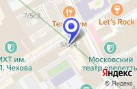 Схема проезда до компании МЕБЕЛЬНЫЙ МАГАЗИН V&M INTERIORS в Москве