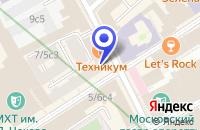 Схема проезда до компании ПРЕДСТАВИТЕЛЬСТВО В Г. МОСКВЕ АВИАКОМПАНИЯ TURKISH AIRLINES в Москве