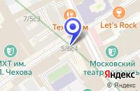 Схема проезда до компании НОТАРИУС КОЛЕСНИКОВА О.М. в Москве