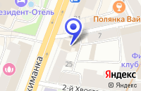 Схема проезда до компании АКБ МАК-БАНК в Москве