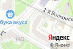Схема проезда до компании ТЭМБР-Банк в Москве