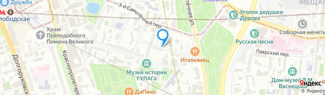 переулок Самотёчный 2-й