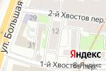 Схема проезда до компании Третий вариант в Москве