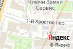 Схема проезда до компании Институт географии РАН в Москве