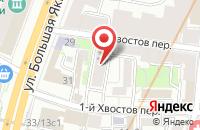 Схема проезда до компании Бюро Финансовой Экспертизы в Москве