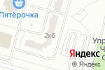 Схема проезда до компании Внешторговец-14 в Москве