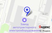 Схема проезда до компании ПТФ VISCONTI в Москве