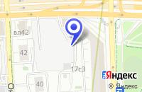 Схема проезда до компании ИНЖИНИРИНГОВАЯ ФИРМА СИТИГАРАНТ в Москве