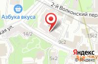 Схема проезда до компании Принтекс в Москве