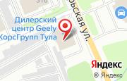 Автосервис Апейрон в Туле - Октябрьская улица, 308: услуги, отзывы, официальный сайт, карта проезда