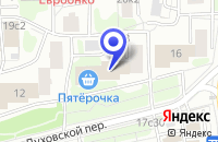 Схема проезда до компании ПРОИЗВОДСТВЕННЫЙ ЦЕНТР ПЛЮС-ВИКТОРИЯ-2 в Москве