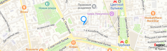 переулок Колобовский 2-й