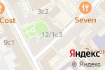 Схема проезда до компании Louis Vuitton в Москве