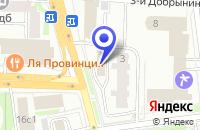 Схема проезда до компании КОНСАЛТИНГОВАЯ КОМПАНИЯ СТРАТА ПАРТНЕРС КОМПАНИЯ в Москве