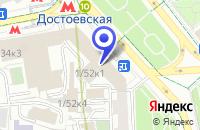 Схема проезда до компании ИНФОРМАЦИОННОЕ АГЕНТСТВО МЕГАВАЛЕНТ в Москве