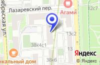 Схема проезда до компании ИНКОР ИНЖИНИРИНГ в Москве