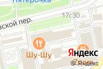 Схема проезда до компании Selecta в Москве
