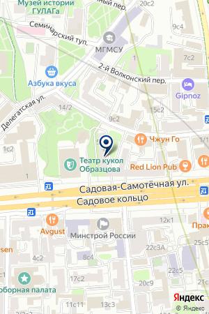 МОДЕЛЬНОЕ АГЕНТСТВО H2O MODEL MANAGEMENT на карте Москвы