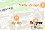 Схема проезда до компании Монарх в Москве