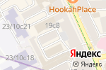 Схема проезда до компании SkinGuru в Москве