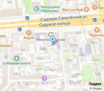 "ООО ""ММА"""