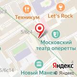 ООО Городской центр недвижимости на Кузнецком мосту