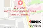 Схема проезда до компании Prints-ru в Москве