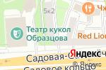Схема проезда до компании Vocaberry в Москве