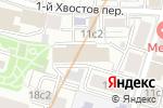 Схема проезда до компании Электромотор в Москве