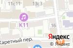 Схема проезда до компании Стоматология на Каретном в Москве