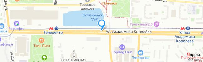 улица Академика Королёва